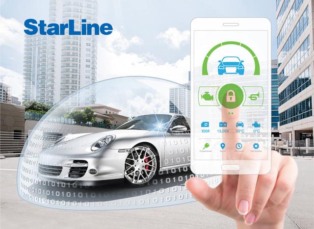 GSM-сигнализации Starline