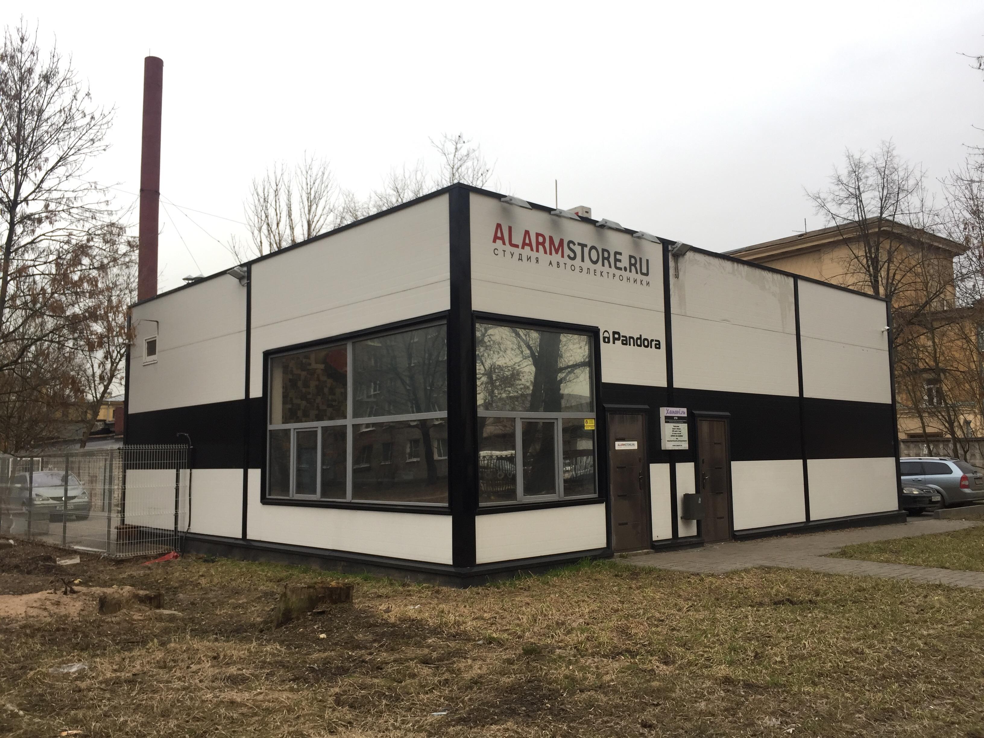 AlarmStore - Елизаровская